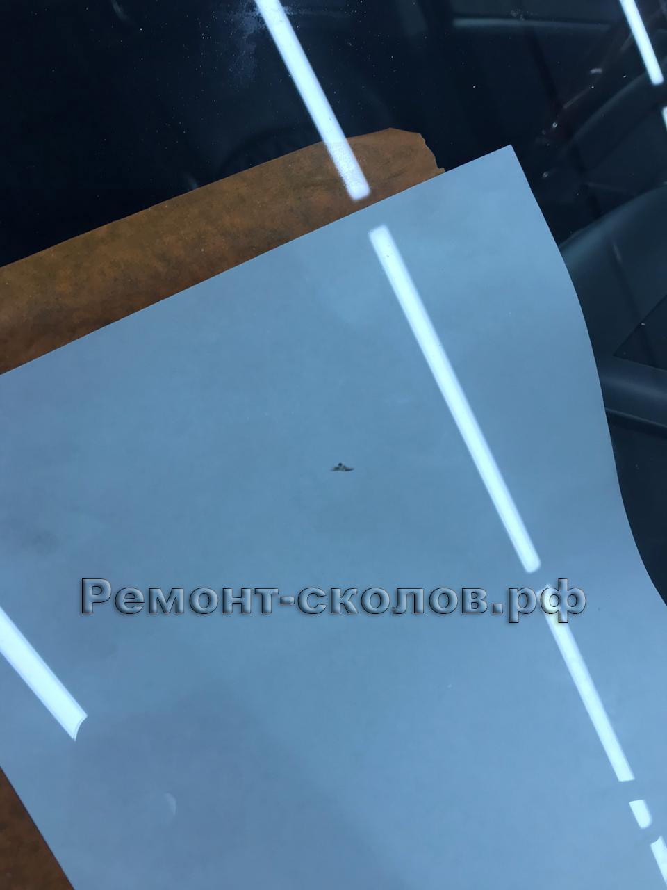 Скол на лобовом стекле KIA в ЮЗАО