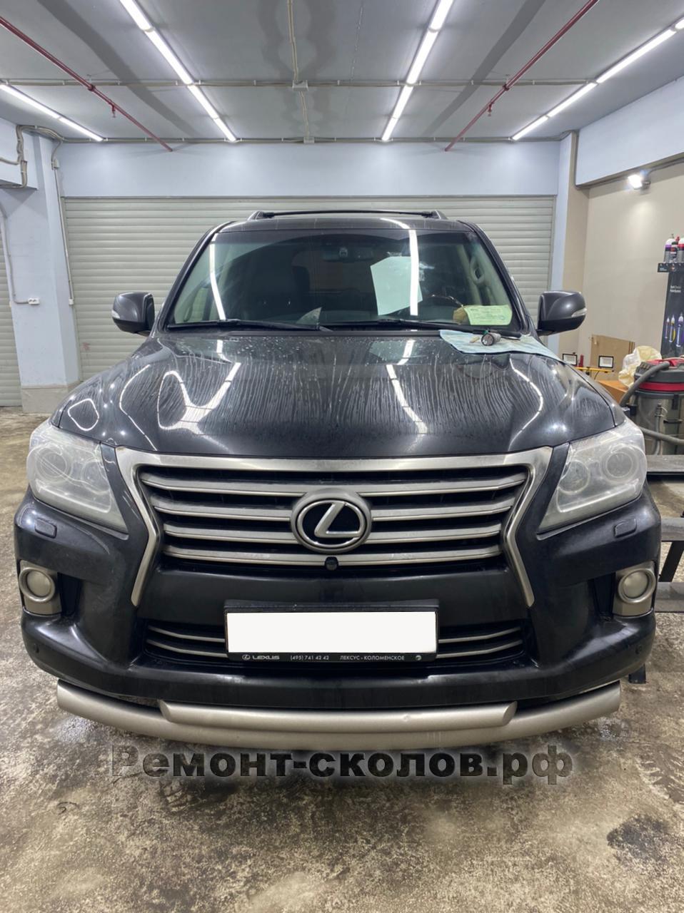 Lexus ремонт скола лобового стекла в ЮЗАО